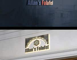 Nro 74 kilpailuun Logo for a Falafel restaurant käyttäjältä MhmdAbdoh