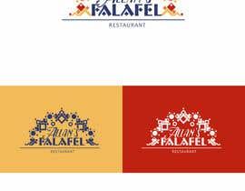 Nro 37 kilpailuun Logo for a Falafel restaurant käyttäjältä shamaSP