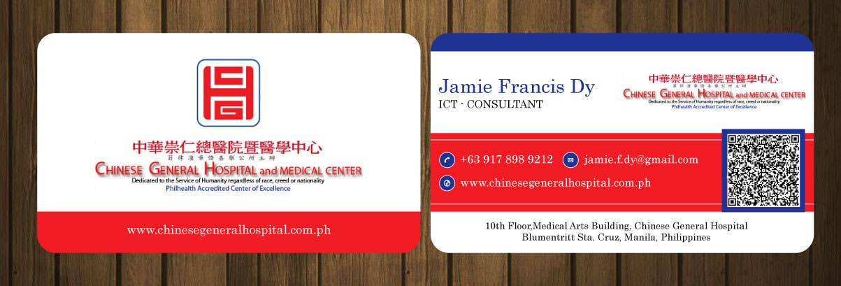 Entry #102 by petersamajay for Business card design for a hospital ...