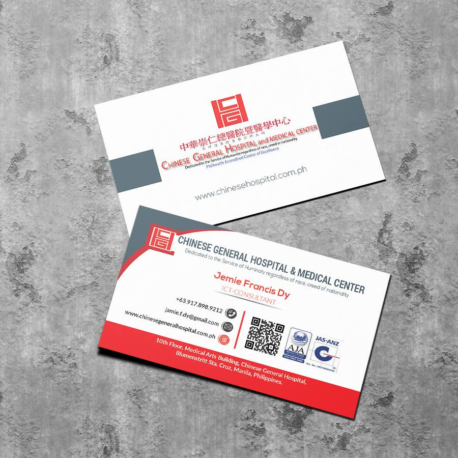 Entry #61 by raqibul2441139 for Business card design for a ...