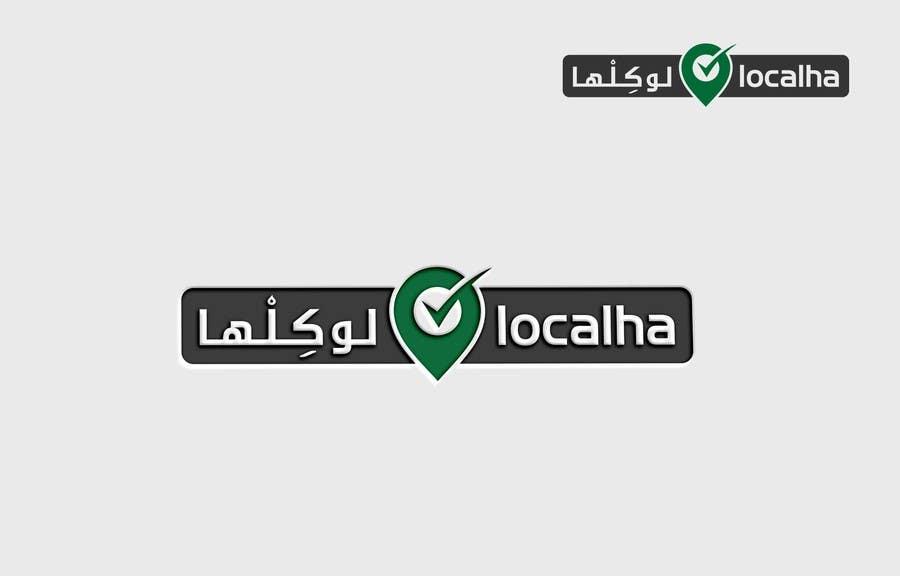 Arabic English Logo Design Freelancer