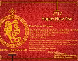 #22 para URGENT Design a Chinese New Year Greeting Card - 1 DAY WORK por Haidderr