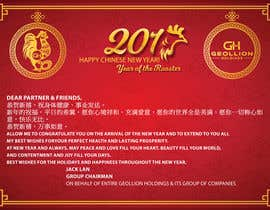 #53 para URGENT Design a Chinese New Year Greeting Card - 1 DAY WORK por Haidderr