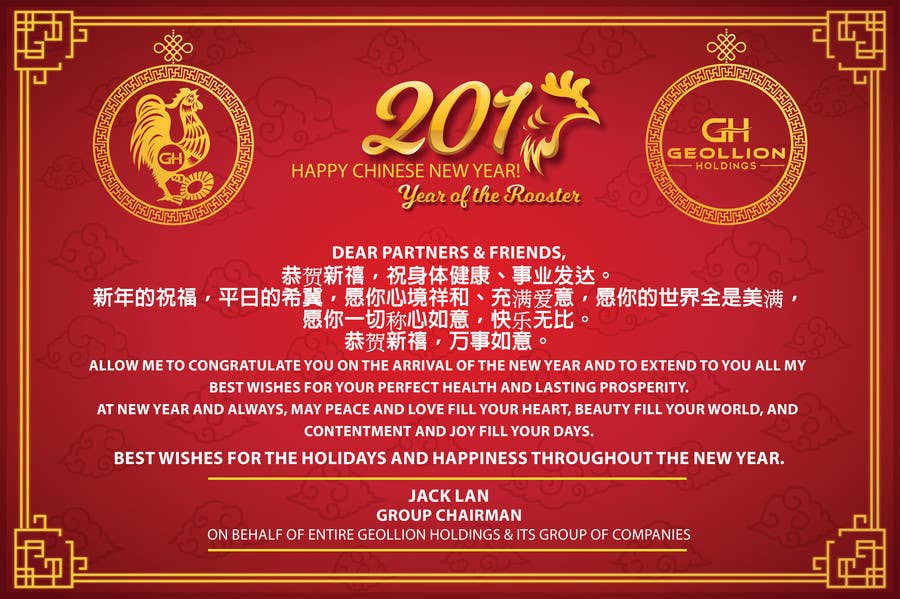 Top entries urgent design a chinese new year greeting card 1 day featured contest m4hsunfo