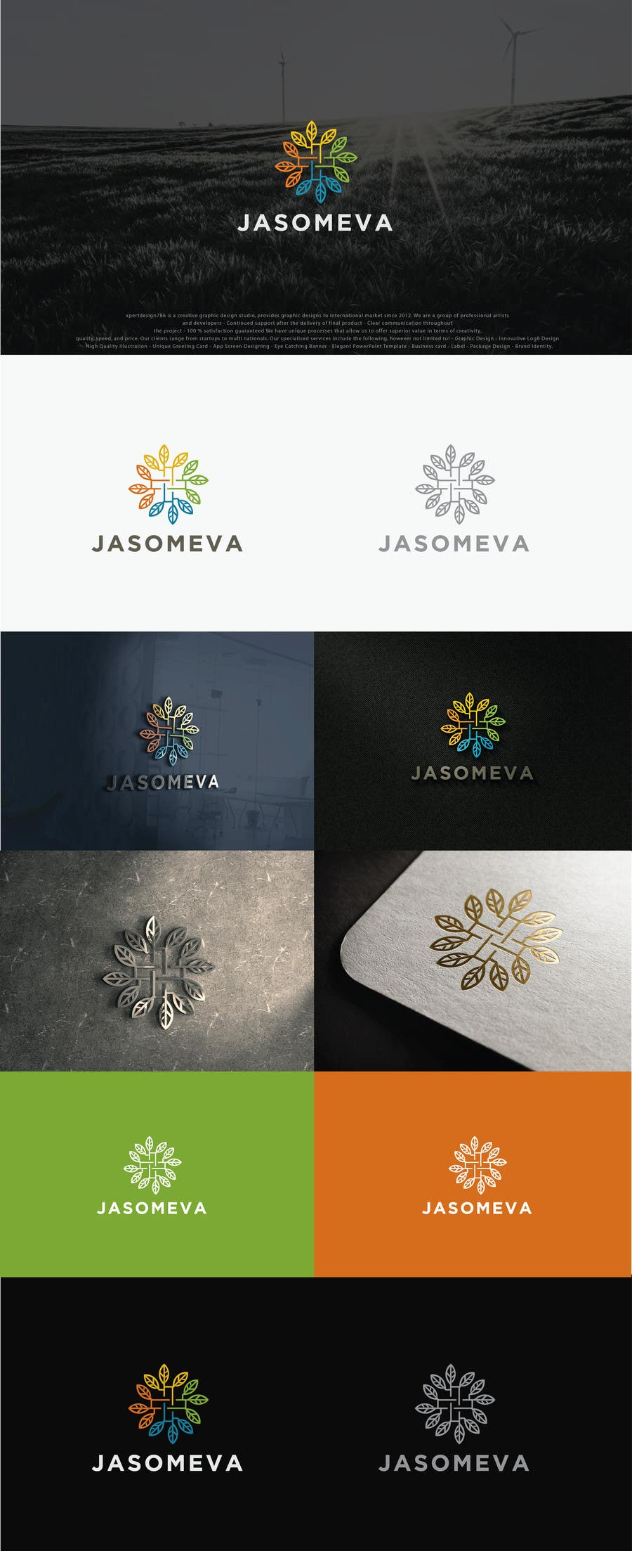 Entry 45 By Xpertdesign786 For Logo And Powerpoint Presentation