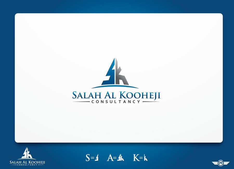 Конкурсная заявка №140 для Logo Design for Yasser Ghuloom
