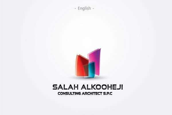 Конкурсная заявка №157 для Logo Design for Yasser Ghuloom