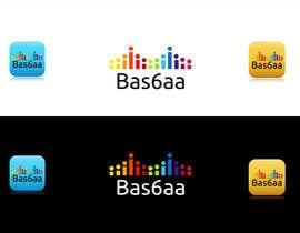 #29 para Design a Logo and an iPhone app icon por Godlikecreative