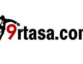 #30 для Logo Design for 9rtasa.com от wmas