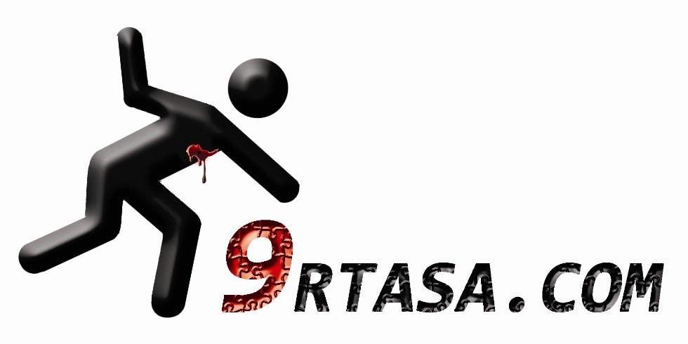 Konkurrenceindlæg #                                        76                                      for                                         Logo Design for 9rtasa.com