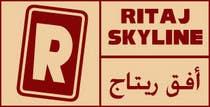 Graphic Design Inscrição do Concurso Nº60 para Graphic Design for Retaj Skyline ??? ?????