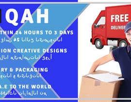 #37 untuk Design a Delivery banner oleh vg22093vg5135
