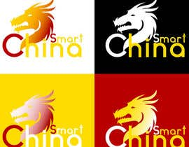 #1 para Design a Logo for a Chinese School por GabrielGama2G