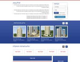 Nro 6 kilpailuun design homepage and layout for a site käyttäjältä gravitygraphics7