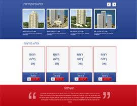 Nro 17 kilpailuun design homepage and layout for a site käyttäjältä gravitygraphics7