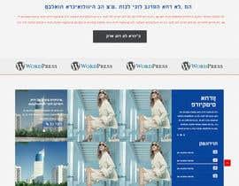 Nro 19 kilpailuun design homepage and layout for a site käyttäjältä codeunderground