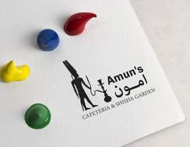 #22 for Design a Logo for Amun's Cafeteria & Shisha Garden by abdelaleematti