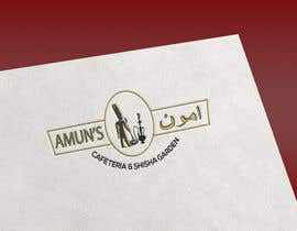 #26 for Design a Logo for Amun's Cafeteria & Shisha Garden by totolbillah