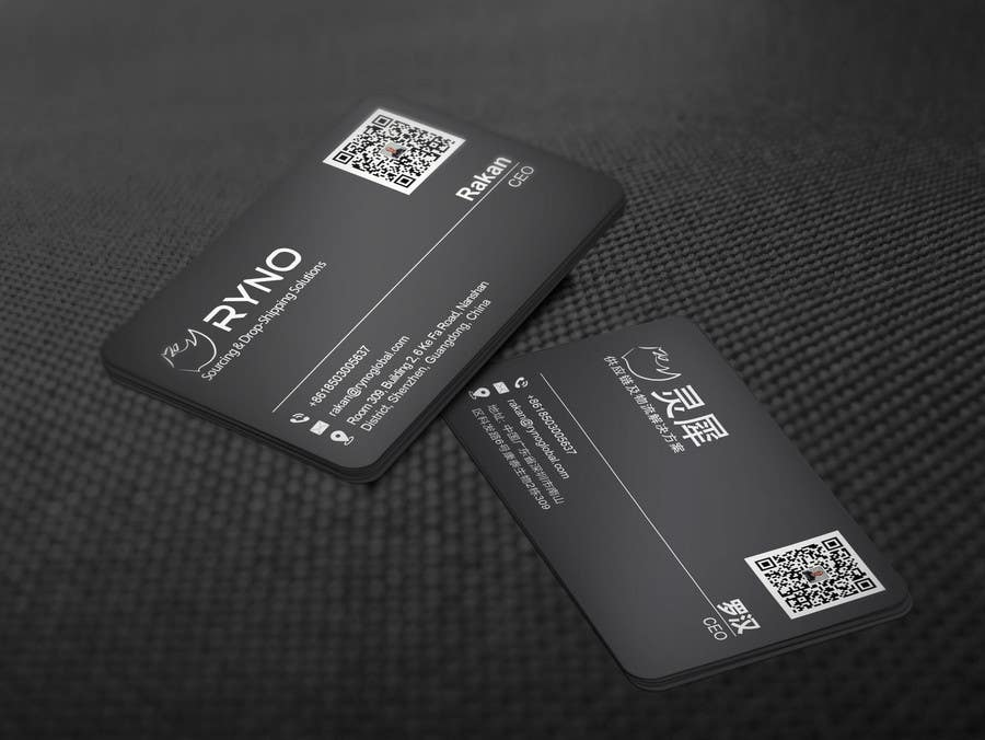Contest Entry #124 for Create double sided business card, English-Chinese