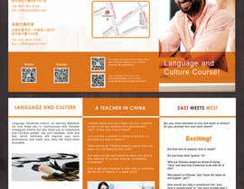 #8 for Design a Brochure by Ichwan94