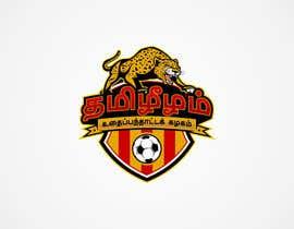 #67 for Design Logo For Soccer (Football) Team by AthurSinai