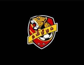 #73 for Design Logo For Soccer (Football) Team by OlexandroDesign