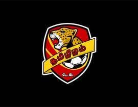 #85 for Design Logo For Soccer (Football) Team by OlexandroDesign