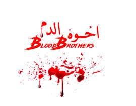 nº 39 pour Horror Logo in Englis/ Arabic par cpa4cpa