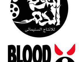 nº 26 pour Horror Logo in Englis/ Arabic par myowenlove58