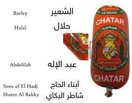 #4 for Arabic text writing by AdnaneAmiri