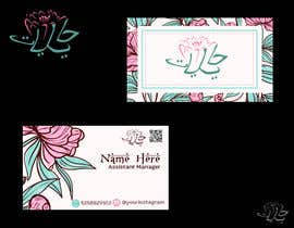 #1 for Logo + Business Card Design by mikomaru