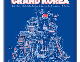 #2 for Design a Flyer to promote traveling to South Korea 2 sizes by gadmagad
