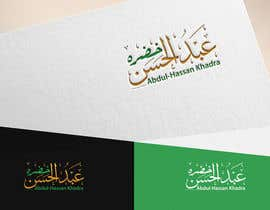 nº 28 pour Arabic Calligraphy & English Logo par OsmanHayat