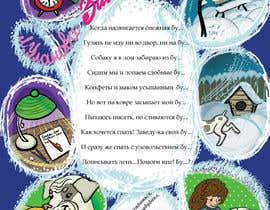 nº 15 pour Graphic Design par kinopava
