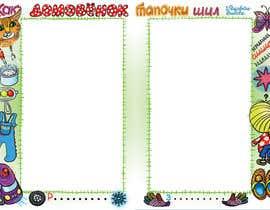 nº 19 pour Graphic Design par kinopava