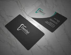 #200 for Business card design by sujan18