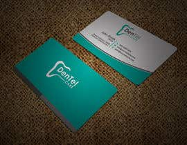 #205 for Business card design by sujan18
