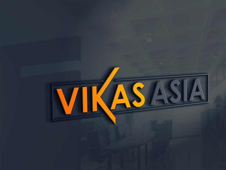 Proposition n°210 du concours Vikas Asia Logo