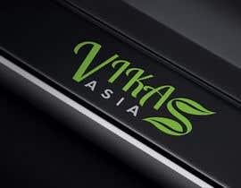 #289 for Vikas Asia Logo by designmhp