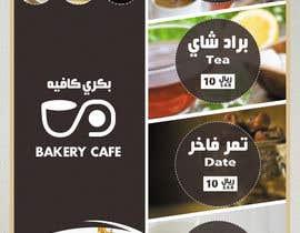 #19 untuk Design a Flyer and menue for a coffee shop oleh ahmadalmallah94