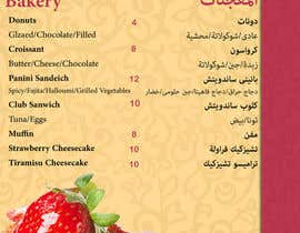 #8 untuk Design a Flyer and menue for a coffee shop oleh hmohammed92