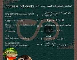 #13 untuk Design a Flyer and menue for a coffee shop oleh gdexpdesign