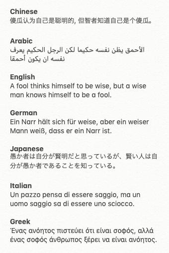 language width