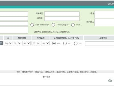 It's a PowerApp, developed for service engineers to capture Job (Visit) information inside client site in Offline/ Online mode and generate Job Sheet PDFs. It's multi lingual (English, Chinese) App, stores data in local device (when Offline), On network availability, post data in SharePoint, A scheduled flow runs, Generates Job Sheet. PDF's and mail those to the Customers as attachments.