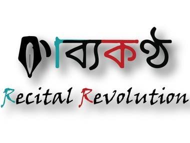 Logo for recitation organisation