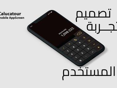 page in r app calculator app