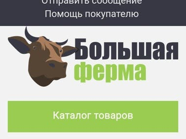 This website big-farmer.ru was broken and had a bad conversion / I have redesigned this site. Now the conversion has increased and more customers have appeared