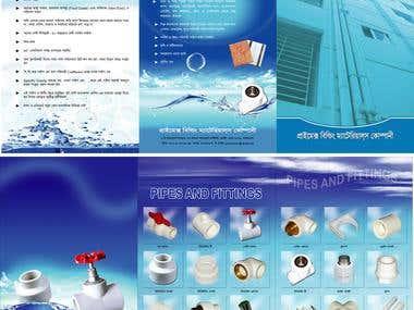 Building Materials Company Catalog