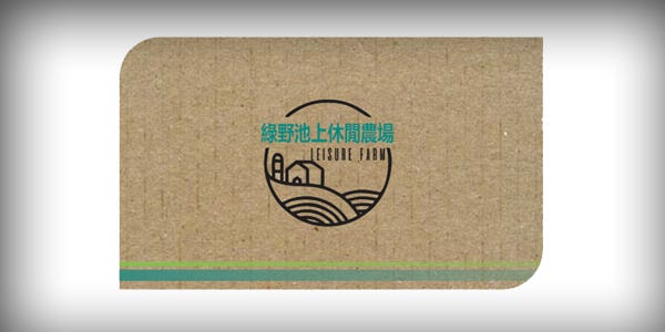 Eco-friendly design for modern business card