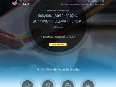 Landing page design (with mobile design version) for the home page of SEO and marketing company